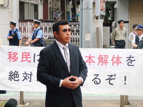 移民受け入れ断固反対デモ行進 in 西川口