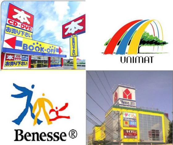 創価学会三色旗 (赤 黄 青) ベネッセどう見ても創価企業です