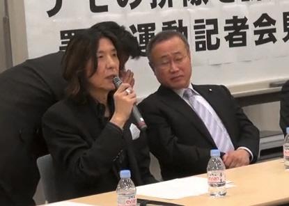有田芳生のお惚け発言。「隣の人は誰だか知らない。」