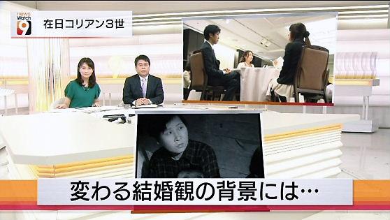 NHKニュースウオッチ9 在日コリアン3世 変わる結婚観 大越健介「在日の方達は強制的に連れて来られて大変な苦労を重ねた」