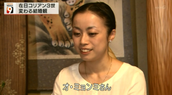 NHK金倫衣「まず訪ねたのは、在日コリアンの夫と3年前に結婚したオミョンミさんです」