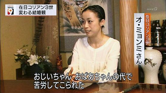 NHK金倫衣 オミョンミ 家に飾ってあるのは、結婚式に夫と二人で考えた誓い「日本で苦労した祖父母の思いを伝えていく」と刻まれています。