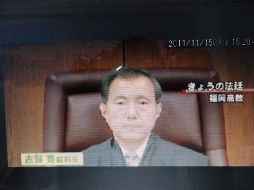 福岡高等裁判所の古賀寛裁判長「外国人は生活保護の対象だ」と異常なマジキチ判断・万死に値する!罷免しろ