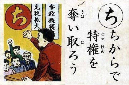 長田区役所襲撃事件の2年後1952年朝鮮人の脅迫に負けた区役所からほぼ無条件で生活保護、住民税、所得税減免などの在日特権を奪った