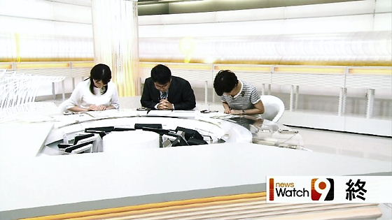 NHK報道しない自由\201407182231NHKニュース7に続いてニュースウォッチ9も最高裁判決「永住外国人に生活保護の権利なし」ニュースを完全スルー!