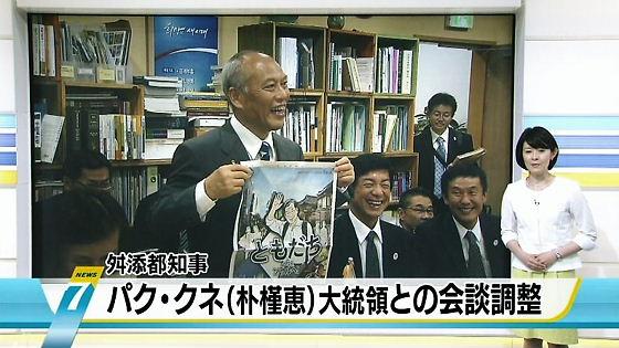 韓国のソウルを訪れている東京都の舛添知事はソウル市長と会談。地下鉄の安全対策について都が技術提供を行うことなどで合意