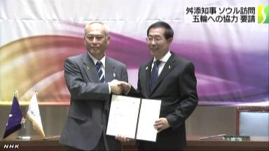 ソウルを訪れている東京都の舛添知事はソウル市長と会談。地下鉄の安全対策について都が技術提供を行うことなどで合意