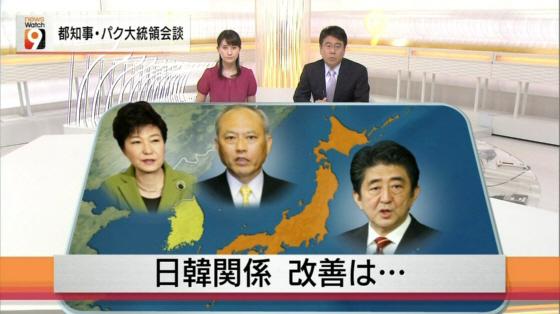 201407260100NHKがまたやらかした!?舛添・パククネ会談ニュースで竹島が完全に韓国領になってると話題www