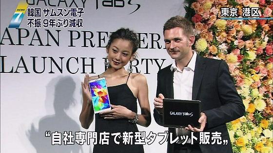 7月31日NHKニュース7「サムスン四半期決算9年ぶり減収」について報道しつつ、サムスンの新しいタブレットを思いっきり宣伝