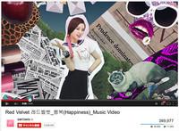 """ネットで批判や疑問の声が相次ぐ「Red Velvet」のPV。少女時代""""妹分""""の「広島原爆投下」演出PVを所属事務所が釈明「気づかなかった」"""