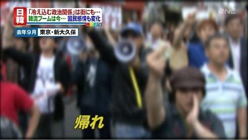 しばき隊が中指を立ててる映像がヘイトスピーチとして紹介される!日テレミヤネ屋の放送事故w。ヘイトスピーチの話題で何故か中指立てたしばき隊を映す