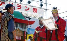 「朝鮮通信使行列」の再現をメインとしている対馬で最大規模のお祭りです