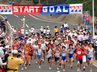 『国境マラソンIN対馬』