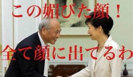【話題】 舛添都知事がネトウヨを挑発 「1人のネット右翼が1000人分(批判)メール送ってるだけだろ」
