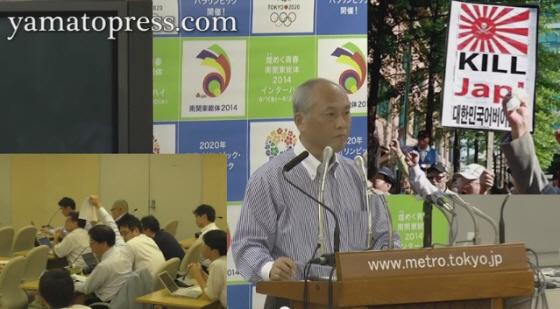 【国内】舛添氏、韓国の反日デモやヘイトスピーチについて語る「韓国は韓国のやることですから、われわれがどうこう言う話ではない」