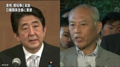 首相が都知事と会談 日韓関係改善に意欲