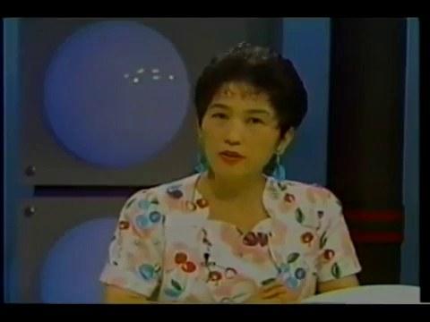 ワールドウォッチング(従軍慰安婦) 福島瑞穂弁護士