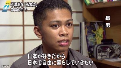 0819_06_son日本が好きなので家族と一緒に自由に暮らしていきたいです」と話しています。
