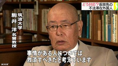 0819_09_senmon不法滞在は違法なので厳正に法を執行するのは当たり前のことだが、日本で長期間暮らし生活基盤が確立しているなど、事情がある人については救済すべきだ」と話しています。