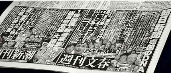 2014-08-28-k011広がる朝日包囲網 読売、毎日からも批判 文春、新潮は広告掲載拒否に抗議