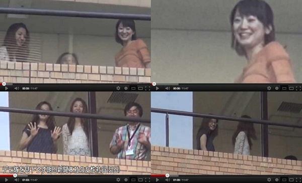 1409108512-0685-001デモを見下ろしながらせせら笑う朝日新聞社員たち