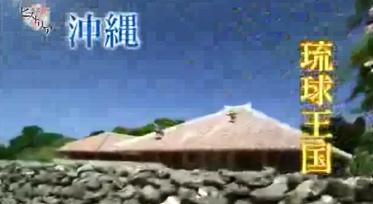 img_09月3日NHK歴史秘話ヒストリア 日本人分断工作に注意せよ