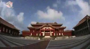 かつての姿そのままに復元された王宮