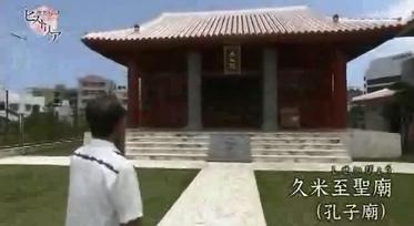 琉球王国を支えた人々の歴史を再確認する場ともなっています