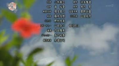 ―エンディング―NHKが完全に支那の放送局へ「歴史秘話ヒストリア」の「はるかなる琉球王国」・NHK「日本は悪!中国様が正義!」「沖縄は中国様のものです!」 最後でオスプレイねじ込み。