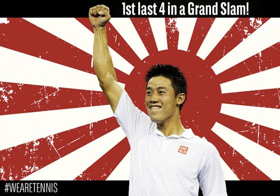 【テニス】錦織、世界1位ジョコビッチも撃破!ついに日本テニス初のグランドスラム決勝進出!-全米オープン
