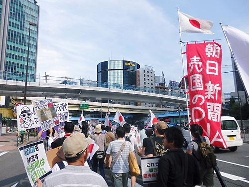 慰安婦捏造報道を許すな!9.6朝日新聞抗議デモ20140906