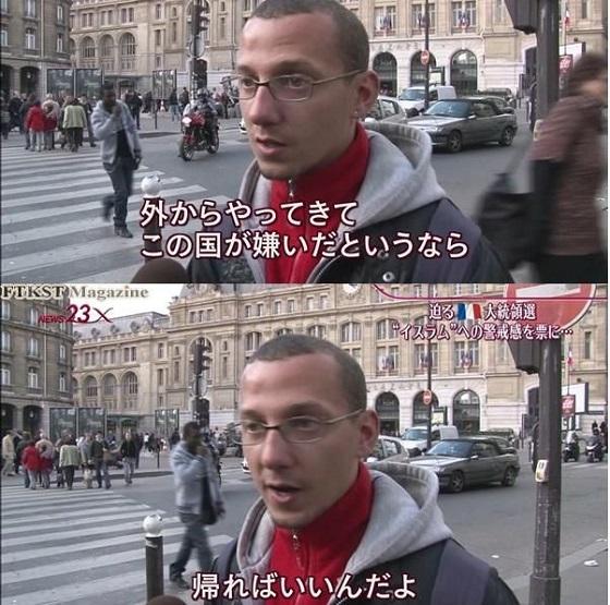 【神奈川新聞】「日本にいるなってこと?いいじゃないですか在日がいたって」どれだけの人が「私は在日」と言えずにいるだろう