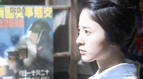 NHK連続テレビ小説『花子とアン』花子の戦争協力・NHKが史実を歪曲!反戦美化ドラマ