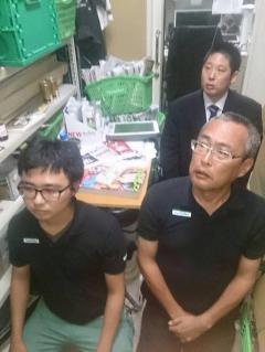 DQNの横暴にキレたファミマ店員、DQNに逆ギレされて土下座させられる