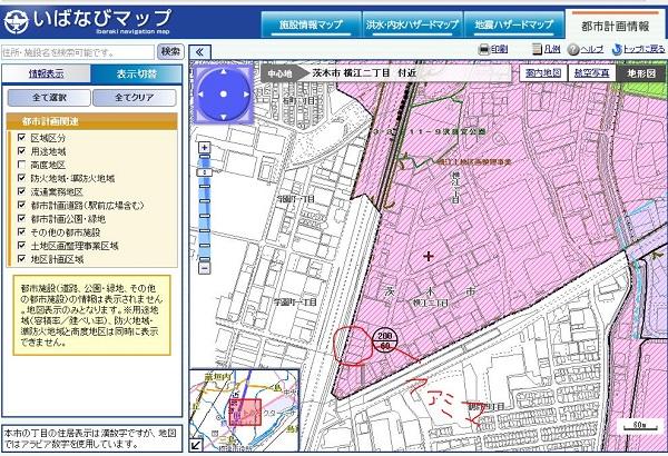 横江土地区画整理事業 23.6ヘクタール