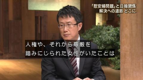 報道ステーション「慰安婦問題は消すことができない歴史の事実。日本軍は女性たちの自由を奪い、人権と尊厳を踏みにじった」