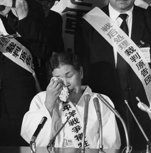 東京会見で号泣演技の金学順91年12月