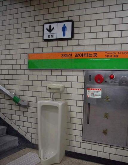 韓国では、糞尿と食べ物を同じ容器で扱ったり、便所と台所が同じ場所に設置されたりしている