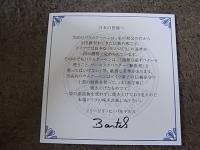 日本の皆様へ