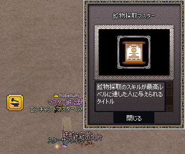 20140209-2.png