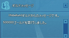 20140302-4.png