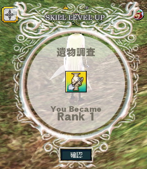 20140329-2.png