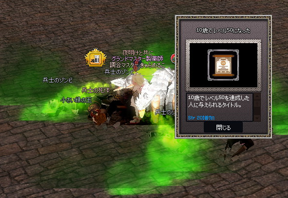 20140409-3.png
