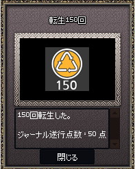 20140508-3.png
