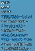 20140523T-100.png