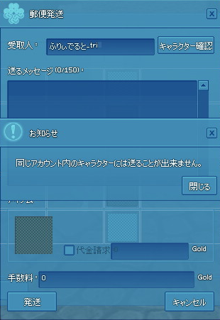 20140602-5.png