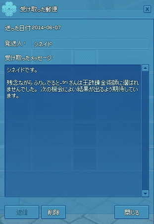 20140606-6.png