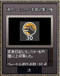 20140615-6.png