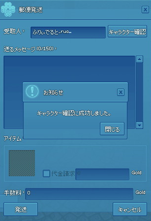 20140704-5.png