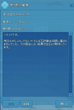 20140705-1.png